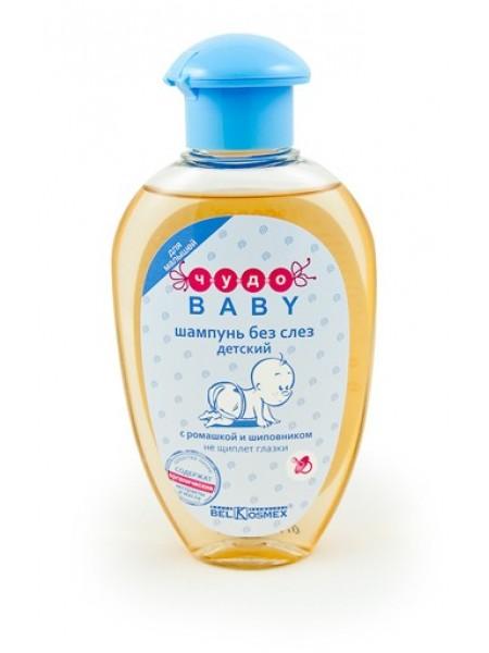 шампунь без слез детский с ромашкой и шиповником Чудо-baby 200