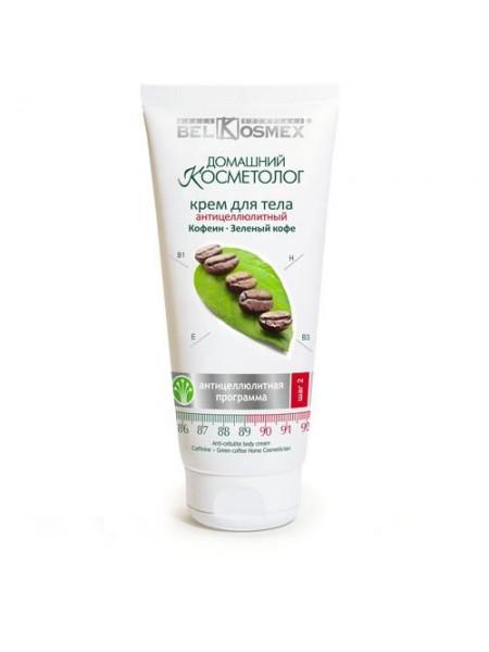 крем для тела антицеллюлитный кофеин - зеленый кофе Домашний косметолог 180