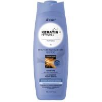 KERATIN&ПЕПТИДЫ ШАМПУНЬ д/всех типов волос против выпадения волос,500 мл.