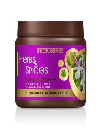кондиционер для блеска и силы нормальных волос розмарин репейник алоэ Herbs&Spices 500