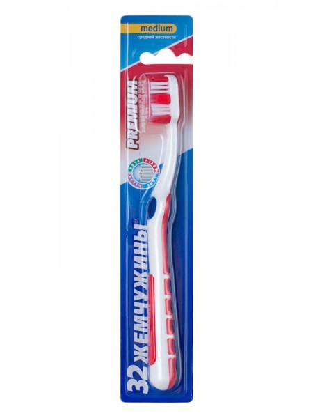 """Щетка зубная """"Modum"""" 32 жемчужины Premium (865 С) средней жесткости"""