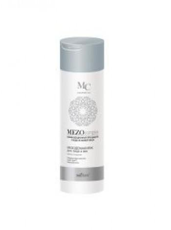 МезоДемакияж для лица и век Мягкое очищение (200 мл MEZOcomplex)