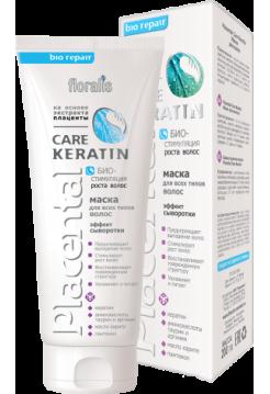 Placental Care Keratin Маска для волос 200г