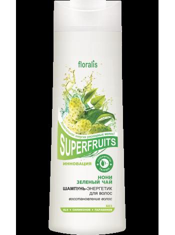 """Шампунь-энергетик для волос """"Нони и Зеленый чай"""" 400г SUPERFRUITS"""