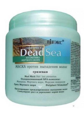 Косметика Мертвого моря Маска против выпадения волос грязевая,450мл.