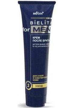 Крем после бритья для сух.и чувст. кожи MEN (нов) 100 мл (туба)