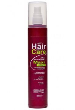 ЛАК для волос MAXI объем сверхсильной фиксации,215 мл.