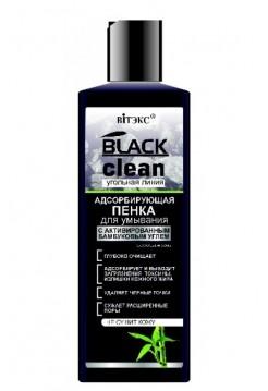 BLACK CLEAN ПЕНКА для умывания адсорбирующая 200