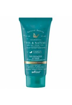 SOS-бальзам ночной для чувствительной кожи лица (туба 30 мл Y&N)