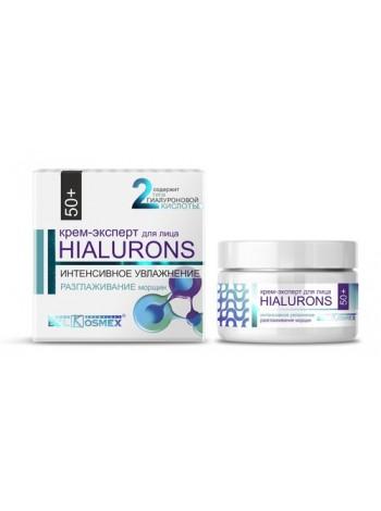 Hialurons 50+ Крем-эксперт для лица интенсивное увлажнение разглаживание морщин 48мл