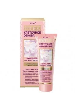 ReNEW Skin Клеточное обновление Бьюти-крем для лица ночной для всех типов кожи ,50мл.туба в кор.