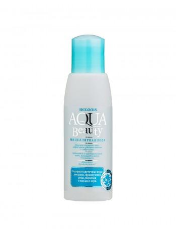 """Мицеллярная вода """"Aqua Beauty"""" (110мл) РБ100-12"""