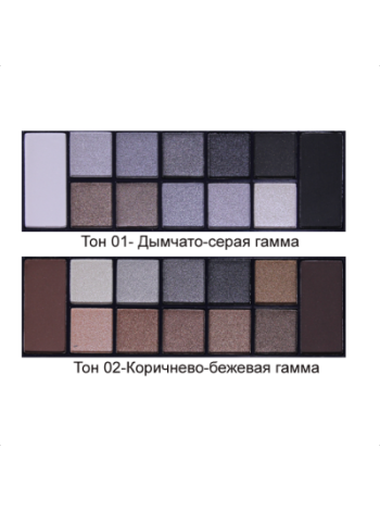 Набор теней Color Palette Eyeshadow, 12 цветные/CTE12, тон 02 Коричнево-бежевая гамма