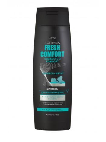 VITEX FOR MEN FRESH COMFORT ШАМПУНЬ для укрепления волос, 400мл.