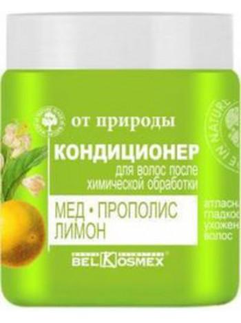кондиционер для волос после химической обработки мед-прополис-лимон От природы 500
