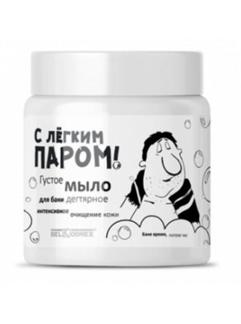Густое мыло для бани дегтярное интенсивное очищение кожи С ЛЕГКИМ ПАРОМ! 500 г