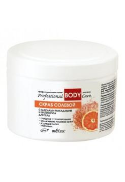 СКРАБ СОЛЕВОЙ с маслами макадамии и грейпфрута для тела (600 г ПЛ для тела)