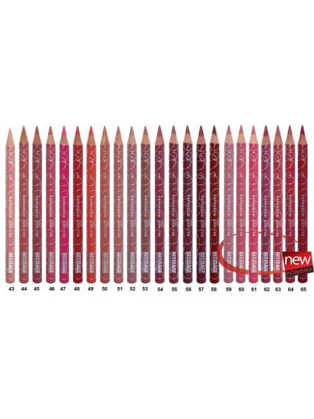 Карандаш для губ LUXVISAGE ® Тон 46 розовый