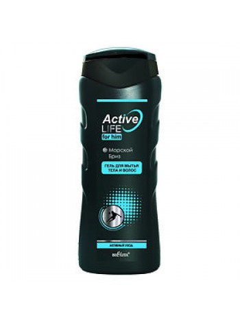 Гель для мытья тела и волос МОРСКОЙ БРИЗ (250 мл ACTIVE LIFE для мужчин)