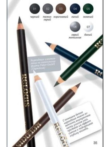Карандаш контурный для глаз с витамином Е тон 01 Цвет:черный РБ1709-16
