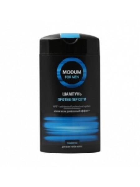 Шампунь против перхоти для всех типов волос, 250 мл MODUM FOR MEN