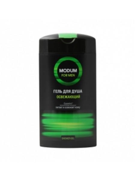 Гель для душа освежающий, 250 мл MODUM FOR MEN