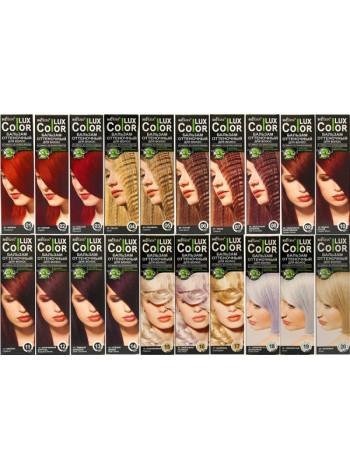 COLOR LUX Линия Бальзам оттеночный для волос ТОН 13 темный шоколад (туба 100 мл)