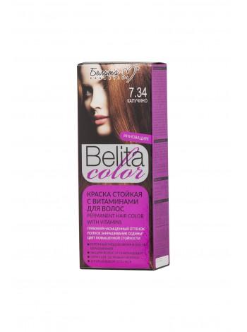 Стойкая краска для волос Б-КОЛОР (комплект) - 16 шт./БЕЛ-М Белита-колор/ Комплект Краска КАПУЧИНО № 7.34 - 16 шт.