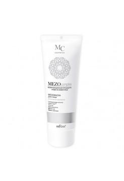 МезоМаска для лица Интенсивное омоложение (туба 100 мл MEZOcomplex)