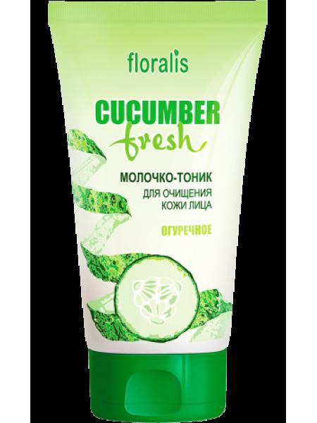 Молочко-тоник Огуречное для очищения кожи лица 140г Cucumber Fresh