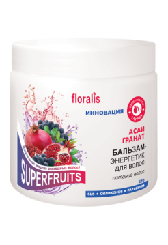 "Бальзам-энергетик для волос ""Асаи и Гранат"" 500г SUPERFRUITS"