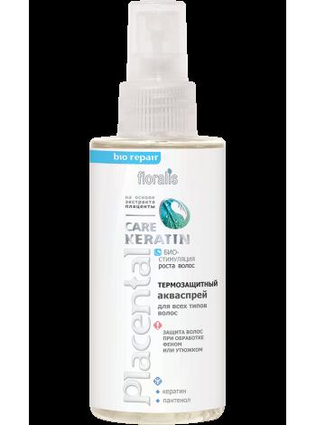 Placental Care Keratin Термозащитный акваспрей для волос 150мл