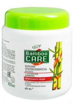 BAMBOO CARE БАЛЬЗАМ-ополаскиватель д/волос с экстр.бамбука ТЕРМОЗАЩ.+ОБЪЕМ,450мл.