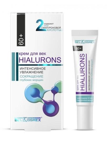 Hialurons 60+ Крем для век интенсивное увлажнение сокращение глубоких морщин 15мл
