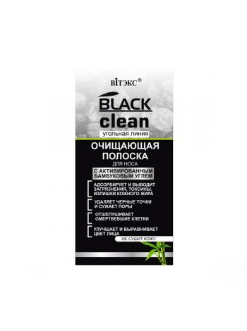 BLACK CLEAN Очищающая полоска д/носа с активированным бамбуковым углем