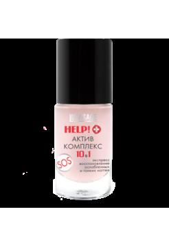 """Средство для ногтей """"HELP! +"""" Актив комплекс 10 в 1 8.3г/6"""