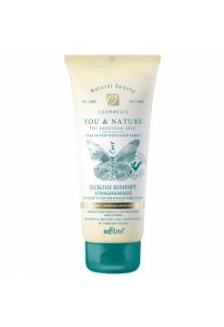 Бальзам-комфорт успокаивающий для волос и чувствительной кожи головы (туба 150 мл Y&N)