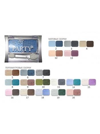 """Тени для век""""Party""""двухцветные(сп,сборки полуматовые) NEW!! 015"""