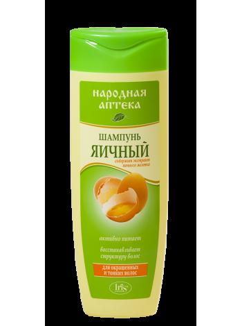 Шампунь Яичный (для окрашенных и тонких волос)