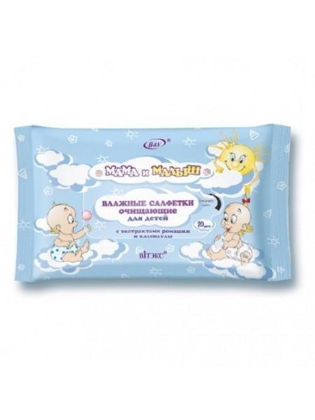 МАМА и МАЛЫШ Влажные салфетки Очищающие для детей с экстр.ромашки и календулы, 15шт.