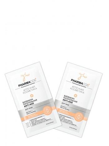 PHARMACos Биомаска для лица питательная Anti-Age, 10мл.