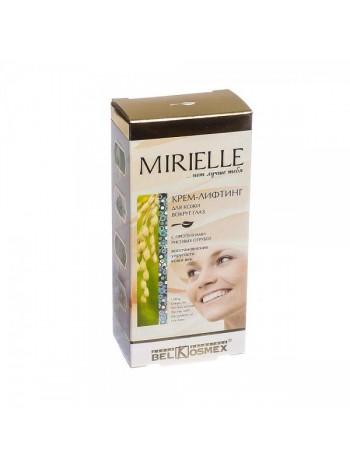 крем-лифтинг для кожи вокруг глаз с протеинами рисовых отрубей Mirielle 15