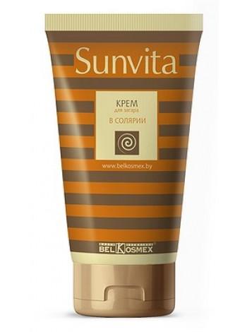 крем для загара в солярии Sunvita 65