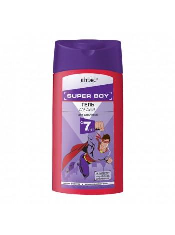 SUPER BOY Гель для душа для мальчиков с 7 лет,275мл.
