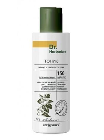 тоник сияние и свежесть кожи Dr. Herbarium 150