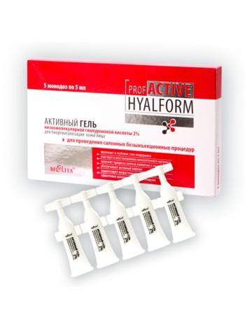 Активный гель низкомол. гиалур.кис. 2% для биоревит.кожи лица (5 млх5 шт. аппаратный)