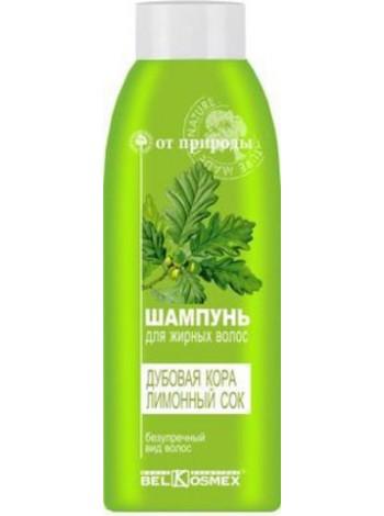 шампунь для жирных волос дубовая кора-лимонный сок От природы 500