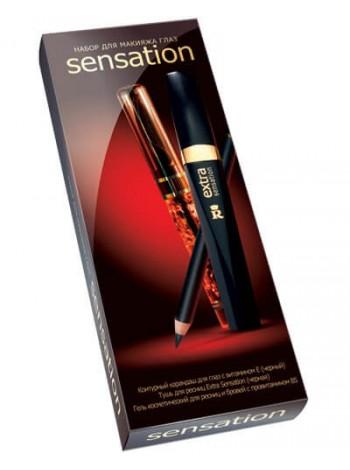 Набор д/ макияжа глаз Sensation РБ725-09
