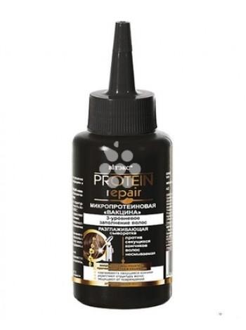 PROTEIN repair Микропротеиновая вакцина Разглаж СЫВОРОТКА против секущ кончиков волос нес
