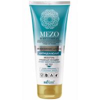 МезоГель очищающий пенящийся Эффект микромассажа для тела (туба 200 мл MezoBodyComplex)